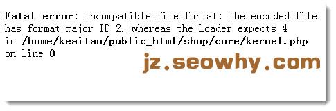 shopex程序在安装时出现zend乱码的原因(图文)